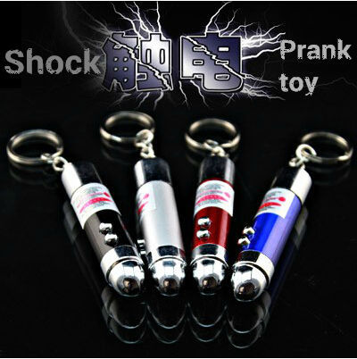 Creative Key Chain Type Electric Shock Toy Novelty Prank Toy  Trick Laser Flashlight Funny Gift Free Shipping