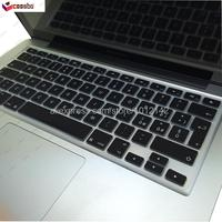 Coosbo 10pcs Wholesale Italy Italian Colors Silicone Keyboard Cover Skin Protection For Mac Macbook Air Pro