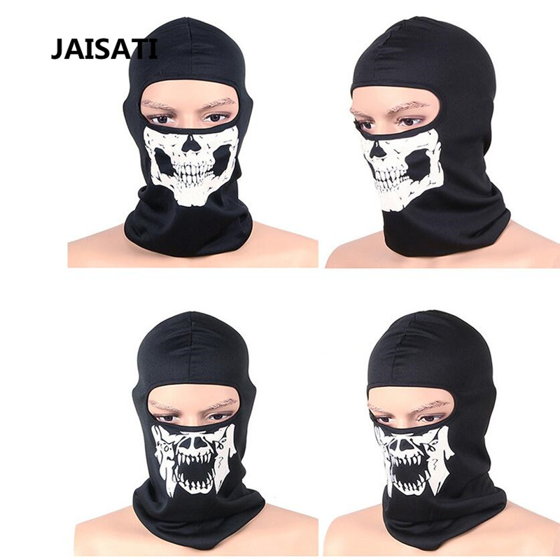 JAISATI Sun protection dustproof anti-UV mask outdoor Dust PM2.0 sports mask jaisati transparent dust proof welding hood headset mask abor protection protection surface screen splash mask