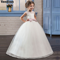 2018 New White Princess Dress Girls Costumes Lace Party Wedding Gown Long Kids Dresses For Girls 10 Years Tulle Children Dresses