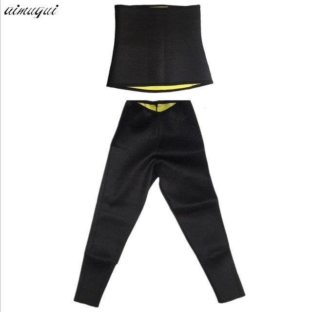 Горячие Формочек Fit Пота фитнес Body Shaper длинные брюки с пластика управления Для Похудения костюм женщины похудения талии тренер пояс
