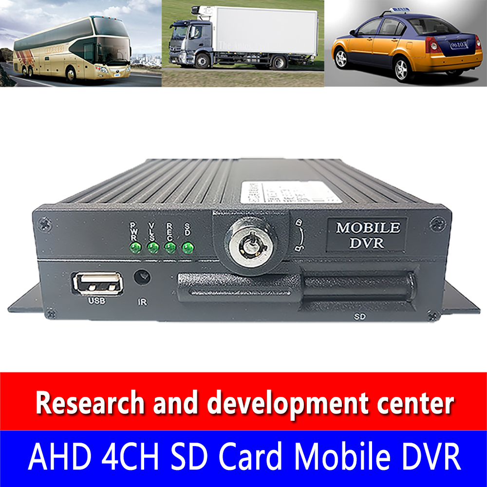 Global docking service AHD 4CH SD card Mobile DVR taxi/truck h. 264 wide voltage local video monitoring host factory wholesale