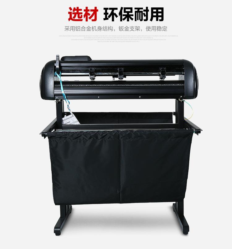 Plotter cutter vinyl cutting Plotter sticker cutting machine China cutting plotter with contour cut function