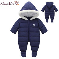 Baby Clothes 2018 New Baby Costume Winter Baby Hooded Rompers Thick Cotton Newborn Outfit Jumpsuit For