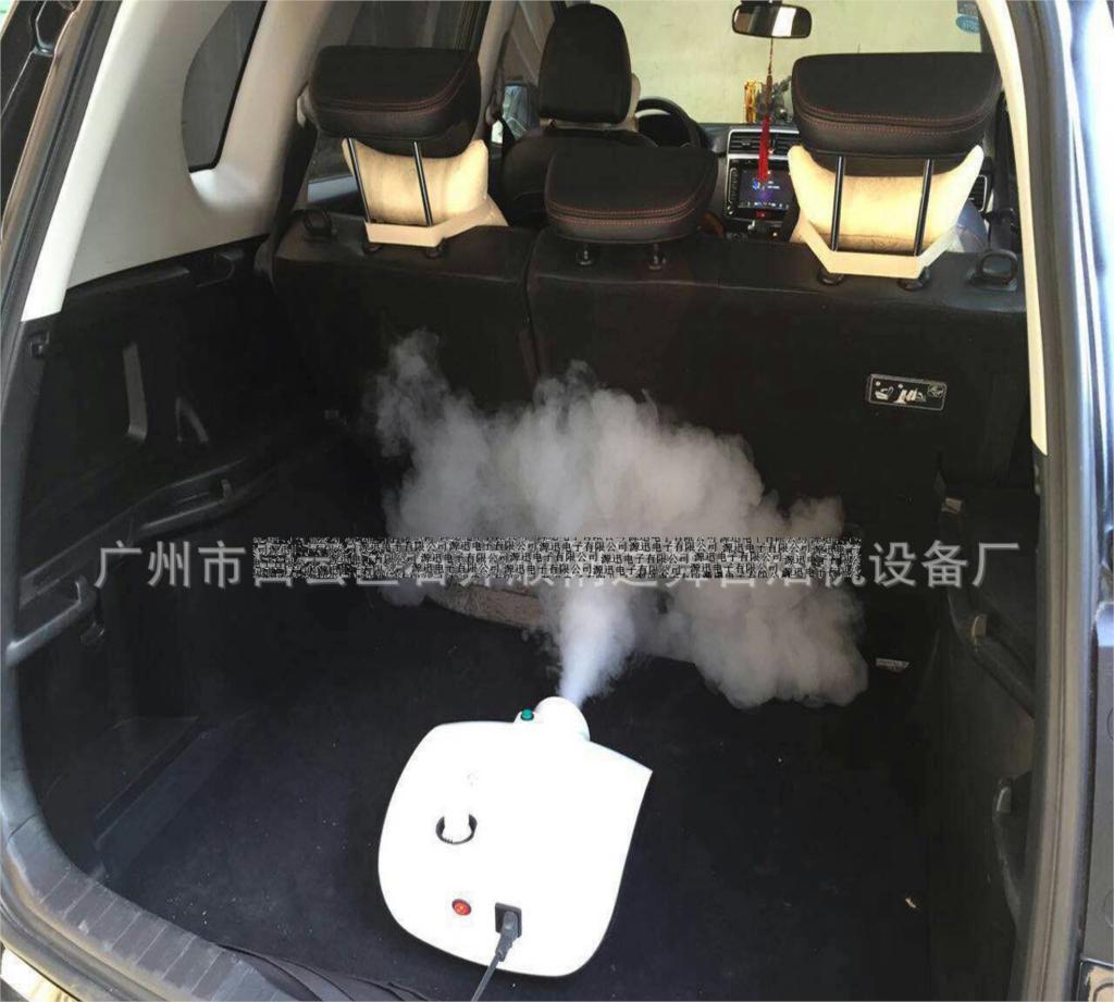 Car disinfection indoor smoke machine fog machine