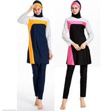 Islamic Swimwear Women Swimsuits Hijab Full Coverage Muslim Swimming Beachwear Swimsuit Sport