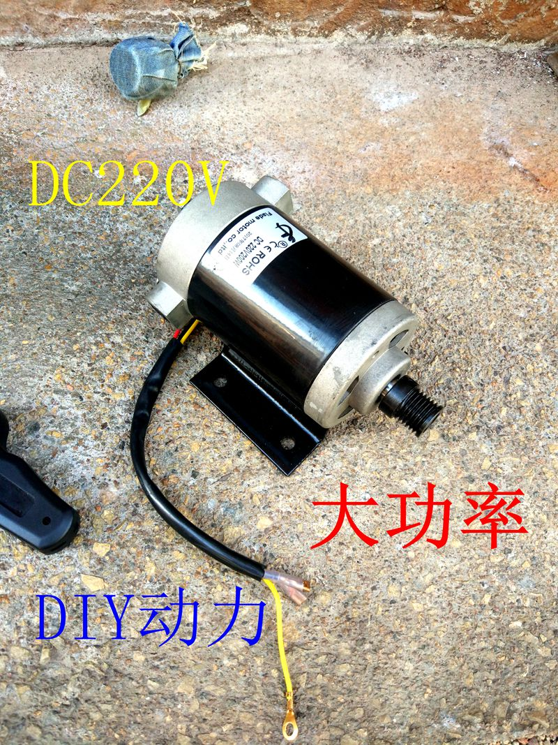 <font><b>200W</b></font> 48V~300V <font><b>DC</b></font> 800~5000RPM high speed <font><b>motor</b></font> for Bench drill, chainsaw image