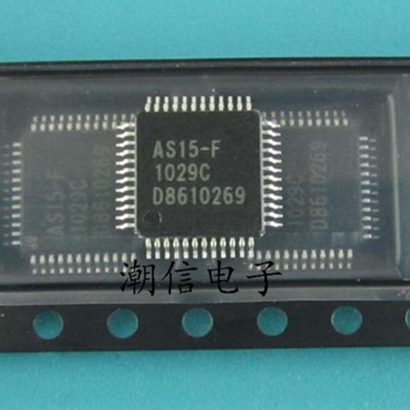 10PCS AS15-F <font><b>AS15F</b></font> <font><b>QFP48</b></font> AS15 Original LCD chip image
