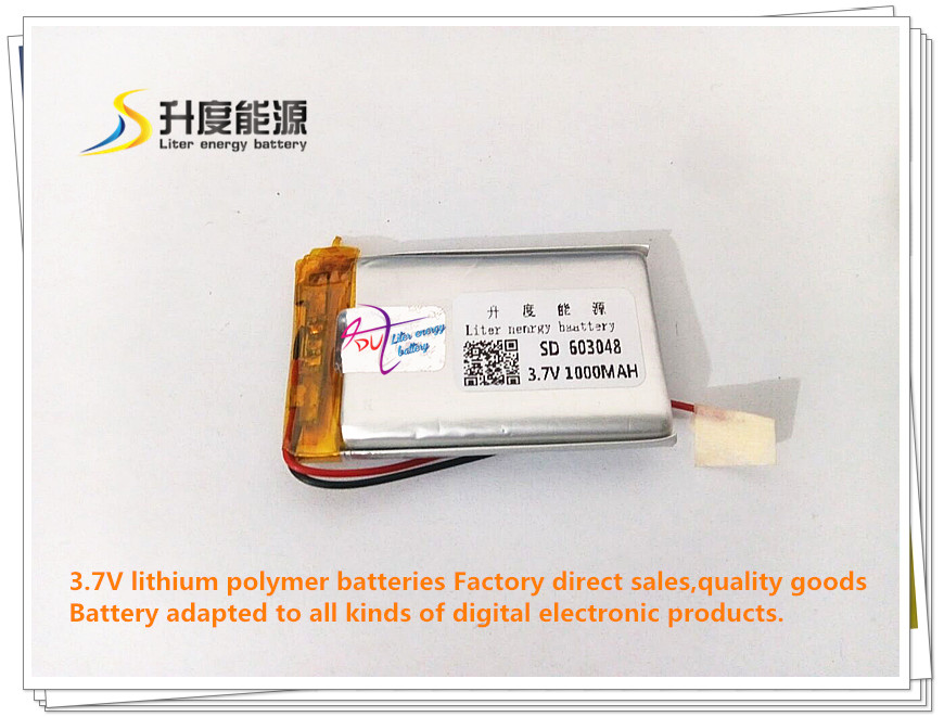 best battery brand 3.7V MP3 MP4 GPS 603048 603048 polymer lithium battery wireless telephone 1000MAH
