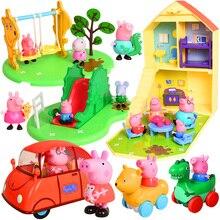 Оригинальной коробке! Подлинный Peppa pig счастливый семейный автомобиль игровой домик Экшн фигурки горка качели изменение цвета медведь спортивный автомобиль детская игрушка