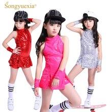 Songyuexia子供ステージダンスウェア子供ヒップホップジャズダンススーツpailletteのモダンダンス服チアリーディング衣装
