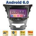"7 ""Quad Core 2 ГБ RAM 4 Г LTE WIFI СИМ Android 6.0 Автомобиль Dvd-плеер Радио Стерео Для SsangYong New Actyon/Korando 2014 DAB + AUX BT"