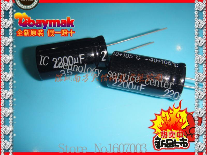 DIP electrolytic capacitors 35V / 2200uF volume 13 * 25MM high qualit