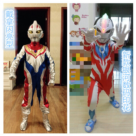 Fantasia Festa Carnival Costume Boy Ultraman Cosplay Child Baby Boy Halloween Costume For Kids