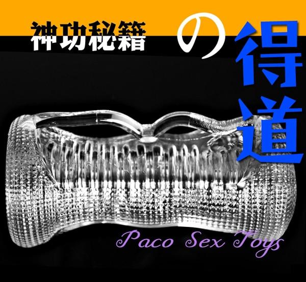 Transparent Silicone Masturbator para hombre, Kato Taka pene trainer, productos del sexo, gatito del bolsillo, PE trainer, juguetes sexuales para hombres