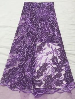 African lace fabric, purple chiffon tulle lace fabric, the latest wedding dress Nigeria lace stone CD2879