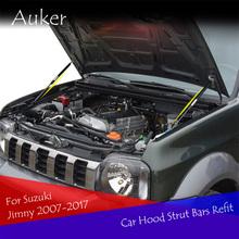 Dla suzuki jimny 3th 2007-2017 stylizacja samochodu zamontuj klapa maski amortyzatory gazowe tanie tanio Auker For Jimny 2007-2017 Stainless Steel Wnętrza listwy 0 8kg