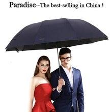Брендовый большой зонт от дождя с защитой от ультрафиолета, Женский Складной Ветрозащитный большой мужской зонт Hi-Q, китайский женский зонтик
