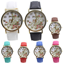 SmileOMG    Leather Band Analog Quartz Vogue Wrist Watches  ,Aug 17