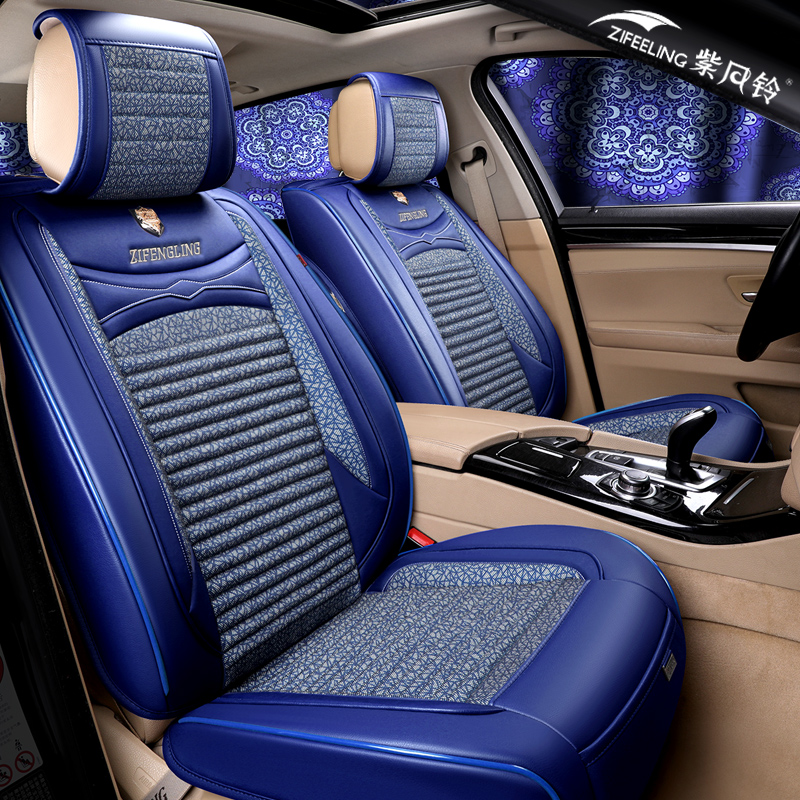 2017 breathable print cloth and and leather five seats auto auto car seat covers on the car. Black Bedroom Furniture Sets. Home Design Ideas