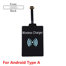 Universal Qi Wireless Charger Standard Smart Charging Adapter Receiver For iPhone 5 5C 5S 6 6S 7 7plus For Android Cell phone