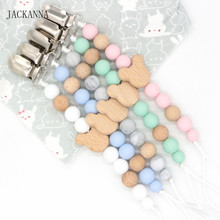Baby Dummy Clips Mouse Head Bead Baby Soother Clip Newborn Attache Sucette Shower Gift BPA Free Baby Pacifier Clips Holder Chain(China)
