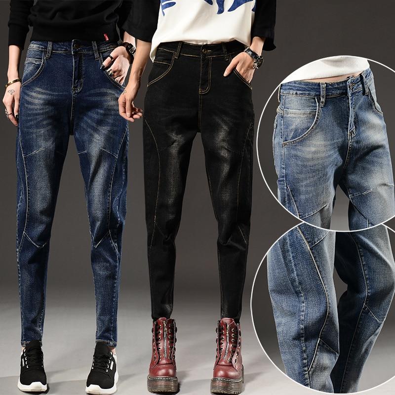 Women's Pants Autumn Cowboy Harem Pants Women's Casual Trousers Plus Size Radish Pants Black Loose Jeans Trousers