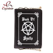 Сумка мессенджер Dark Magic Book, черная, модная, для девушек