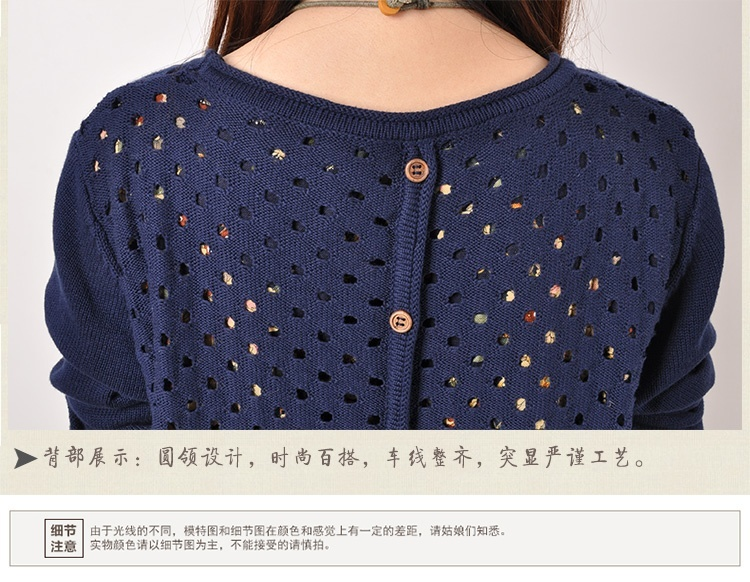 Autumn Winter Women shirt Plus Size Knitted Two-piece suit blouse Casual Print Patchwork Pullover Sweater Tops 41