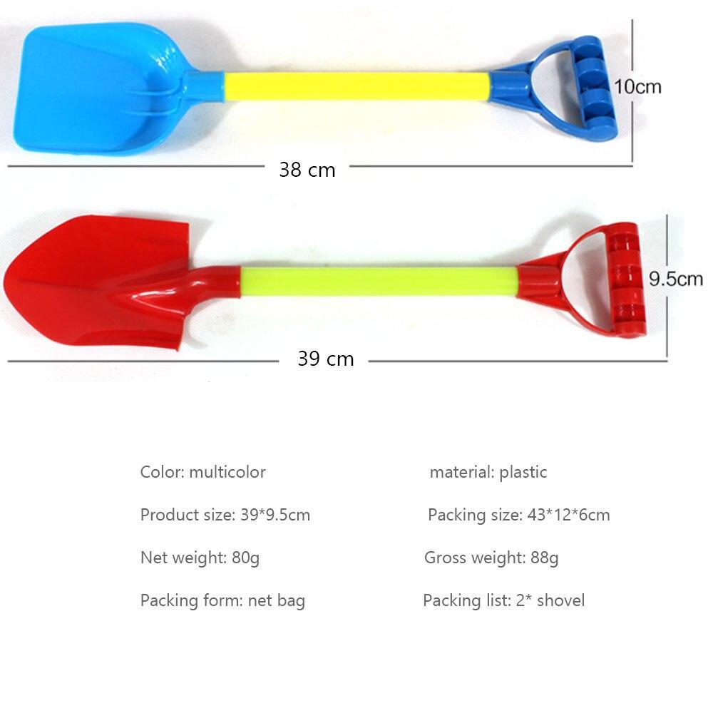 Игрушечная Лопата лопатка для песка игрушки пляжные игрушки пластик 2 шт./компл. Лопата спорт лето пляж забавная пляжная игрушка подарок летняя водная активность