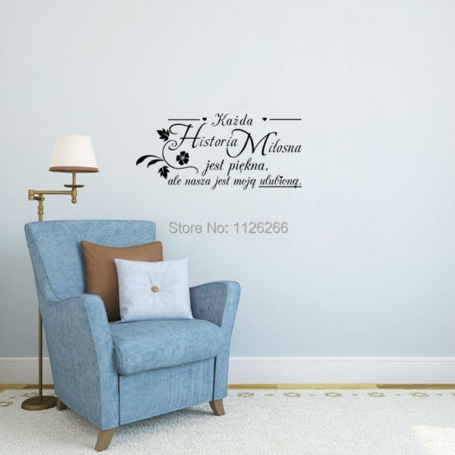Polish Love Quotes Wall Decals Kazda Historia Milosna Jest Piekna Art  Lettering Vinyl Mural Stickers Home