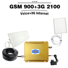 LCD Display GSM 900mhz 3G WCDMA 2100mhz Dual Band Mobile Signal Repeater 65dB GSM 900 3G