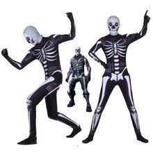 Free shipping adult Halloween Night Black Skull cavalry skull Trooper Cosplay body tights suit JQ-1157 pajar ботинки мужские trooper 40 black black black