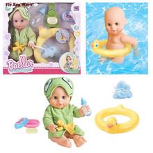 Hot Swimming reborn baby doll with milk Bottle Swimming ring soap bath ball,Bowl Bathrobe plastic bath toy New born baby doll