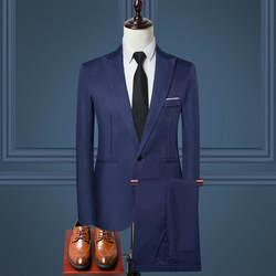 Брендовая одежда блейзер для мужчин одна кнопка Slim Fit костюм Мужские костюмы (куртка и брюки для девочек) мужской смокинг платье