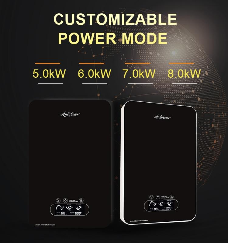 220v-240v LED Display Intelligence Induction Hot Electric Water Heater For Shower