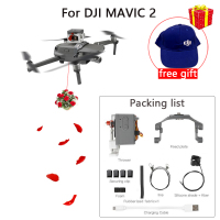 DJI MAVIC 2 Drone Remote delivery Parabolic Air Dropping system for DJI Mavic 2 Pro/Zoom Drone Accessories