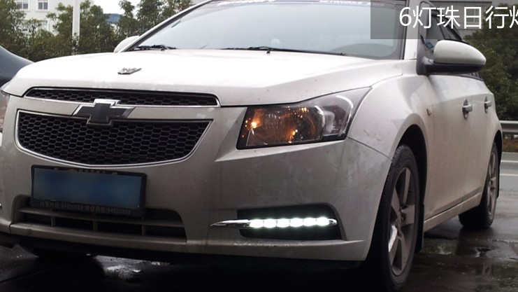 Free shipping !! LED daytime running lights Benz style DRL for 09-12 GM Chevy Cruze 1:1 replacement fog lamp light