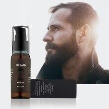 Best Quality 100% Natural Moisturizing Men Beard Oil for Sty