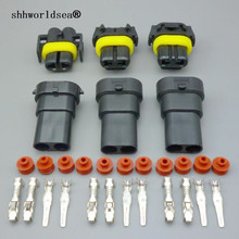 Shhworld Sea 2 комплекта 2pin водонепроницаемый 9006 H11 9005 HB3 HB4 головной светильник противотуманный светильник соединительный кабель Разъем ремонтный комплект