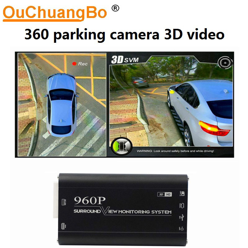 Ouchuangbo 360 degree 3D car parking camera Reversing surround view monitoring system with Driving recorder (DVR)