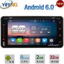 OCTA Core 4 GB RAM Android 6.0 2DIN DAB + coche DVD Radios player para Toyota Camry Corolla ex hilux ECHO vitz Rav4 VIOS avanza terios