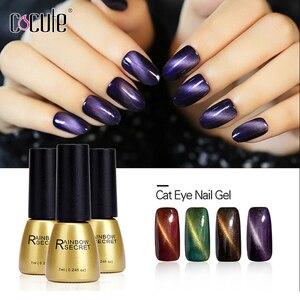 Nails UV Gel Polish 3D Magnet 7ml Cat Eye Gel Polish Soak Off Long Lasting Cat's Eye UV Polish Gel Varnish