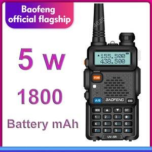 Image 1 - BaoFeng اسلكية تخاطب UV 5R اتجاهين راديو ترقية النسخة uv5r 128CH 5 W VHF UHF 136 174 Mhz و 400 520 Mhz متعددة تركيبات
