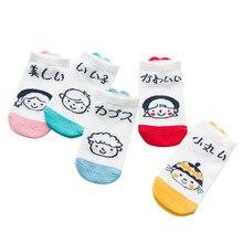C073 Childrens Socks Summer New Cotton Small Element White Cartoon 2019 5pcs tobani
