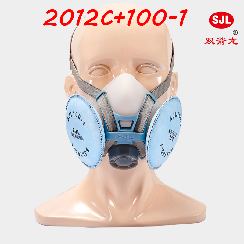 все цены на SJL 2012C respirator dust mask high quality Silica gel respirator mask Configuration 100-1/100-2 filter mask онлайн