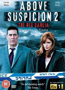 《毋庸置疑 第二季》2010年英国剧情,犯罪,悬疑电视剧在线观看