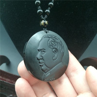 Natural Stone Carved Chinese Chairman Mao Lucky Pendant + Necklace stones Jewelry