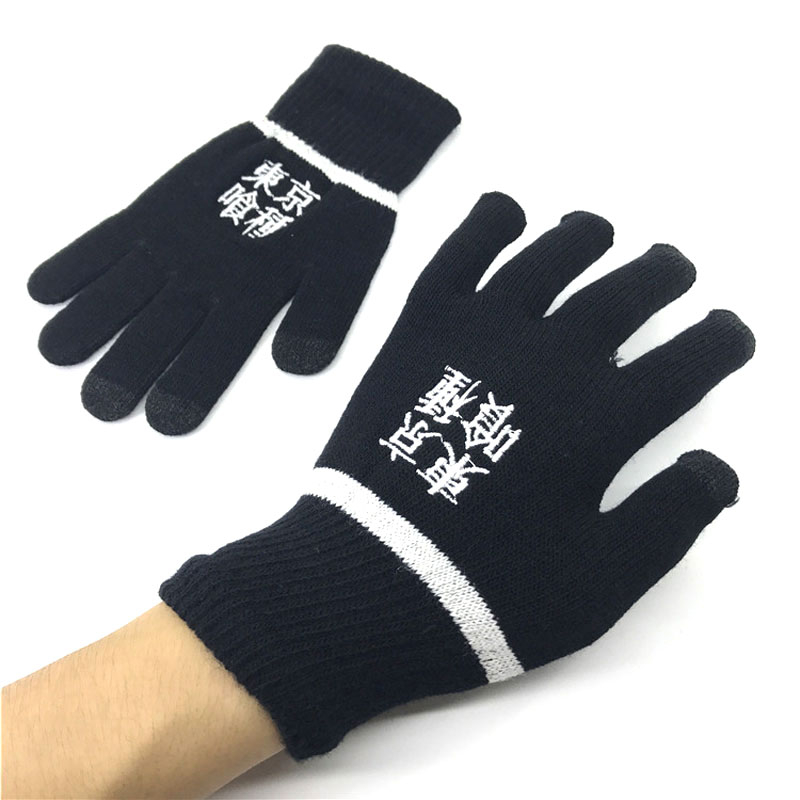 Anime Death Note L Lawliet Cosplay Cotton Knitted Gloves Half Finger Mitten Gift