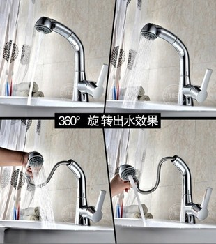 Pull-out basin faucet
